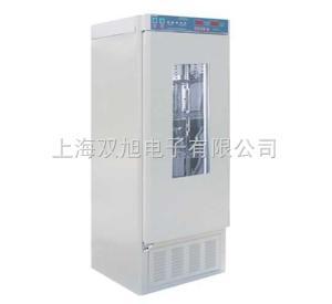 SPX150B-Z SPX-150B-Z生化培养箱【SPX150B-Z参数】