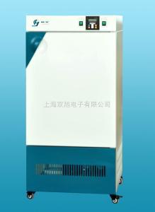 SHP-250 SHP250微生物霉菌生化培养箱