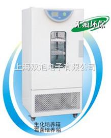 BPC-150F BPC-250F 液晶显示无氟环保型生化培养箱