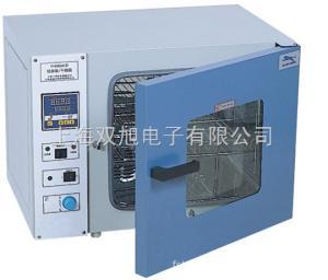 PH050(A) 数显PH-050(A)烘箱干燥箱【参数】