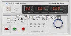 ZHZ8E ZHZ8E台式工频耐电压试验仪