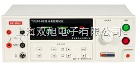 YD-2654 YD2654接地电阻测试仪