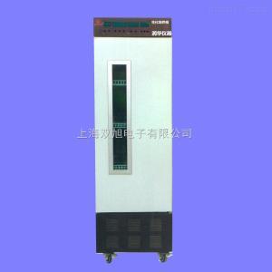 上海双旭RH-150A数显生化培养箱RH150A