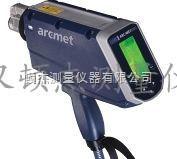 湖北武汉 便携式ARC-MET8000直读光谱分析仪