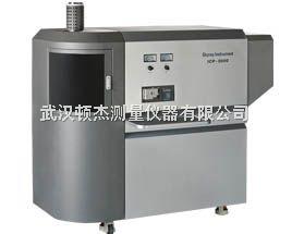 ICP-2000 电感耦合等离子体发射光谱仪