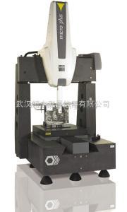 Micro Plus 湖北武汉襄阳十堰固定桥式三坐标测量机