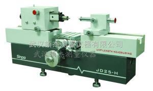 JD25-H 四川成都重庆数据处理万能测长仪/测长机