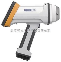 X-MET7000 湖北武汉十堰宜昌手持式合金分析仪元素分析仪