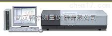 UV-3600Plus 湖北武汉 十堰 襄阳 岛津 光谱仪 紫外分光光度计