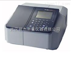 UV-1800 湖北武汉 十堰 襄阳 岛津 光谱仪 紫外分光光度计