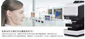 AIM-9000 湖北武汉 十堰 襄阳 岛津 傅立叶变换红外光谱仪