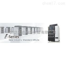 i-Series 岛津一体型液相色谱仪i-Series