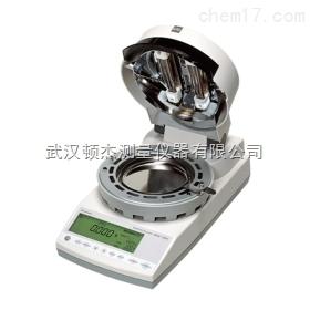 MOC-120H 島津電子水分測定儀MOC-120H