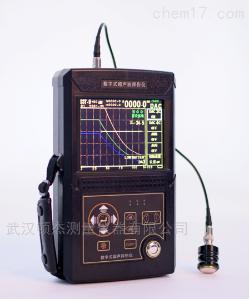 JKIU-1000 JKIU-1000數字式超聲波探傷儀