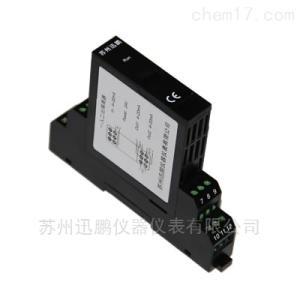 蘇州迅鵬XP1518E脈沖轉換隔離器
