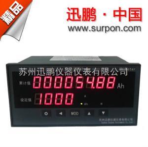 SPA-16DAH 迅鹏推荐蓄电池充放电安时计