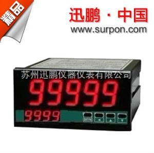 SPA-96BDE 深圳直流電能表,直流電度表