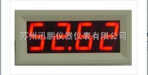 苏州迅鹏SPB-XSBT通用数显表头