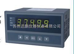 SPB-XSM 苏州迅鹏频率测量控制仪