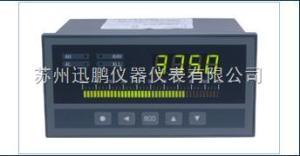 苏州迅鹏SPB-XST智能数字显示仪表
