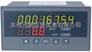 苏州迅鹏SPB-XSJ/B-F2K流量积算仪