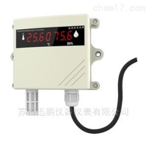 MPK200 数显温湿度变送器