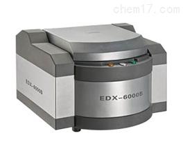 EDX9000C 三翔汽车行业有害元素(CL)ROHS超标检测
