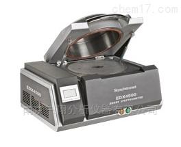 EDX4500 能量色散X射线光谱仪