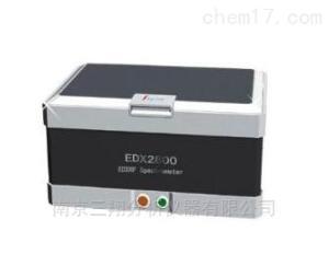 EDX2800 三翔EDX2800电子rohs检测仪
