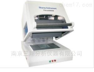 2UM X荧光镀层标样,膜厚仪标准片