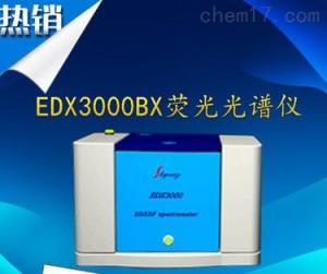 FT-IR 6600國產傅立葉變換紅外光譜儀