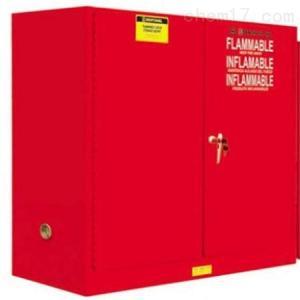 大庆化学品安全柜-齐齐哈尔化学品安全柜
