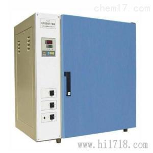BG-50 隔水式电热恒温培养箱(升级新型,液晶屏)