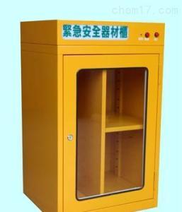 实验室紧急器材柜,实验室试剂柜