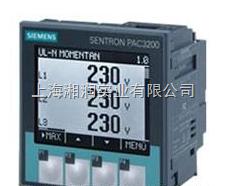 7KM9200-0AB00-0AA0 多功能儀表買一送一