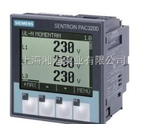 7KM9900-0XA00-0AA0 上海代理西門子多功能儀表特價