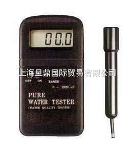 HOY1-TN2300 水質檢測儀