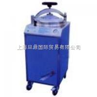 YM30B不銹鋼立式電熱蒸汽滅菌器 高壓滅菌器