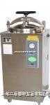 YXQ-LS-50SII立式压力蒸汽灭菌器 高压灭菌器