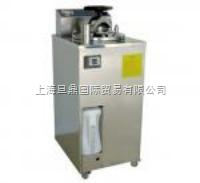YXQ-LS-50A立式压力蒸汽灭菌器 高压灭菌器