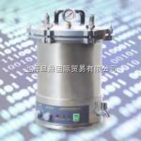 YXQ-LS-18SI手提式压力蒸汽灭菌器 高压灭菌器