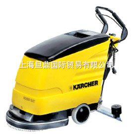 BD530BP德国凯驰电瓶式自动洗地吸干机 洗地机