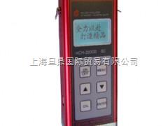 HCH-2000D 國產超聲測厚儀