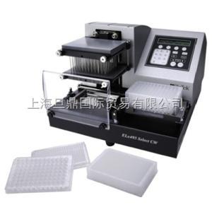 美国宝特  ELx405 Select深孔板全自动洗板机注意事项