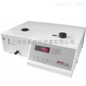 分光光度计 2100型可见分光光度计供应商 报价