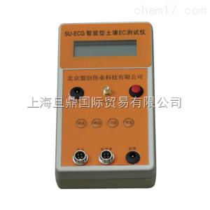 SU-ECD土壤水分温度电导率速测仪