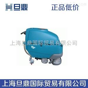T5e坦能洗地机低价促销,美国坦能洗地机,特价洗地机
