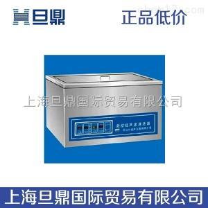 KQ-118超声波清洗机,超声波清洗机型号,超声波清洗机价格