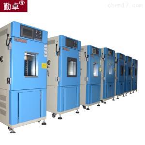 音响类产品高低温试验箱设备