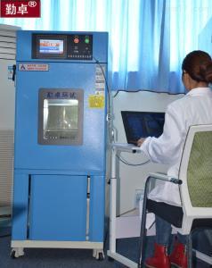 臭氧老化试验箱高温恒温实验箱品牌